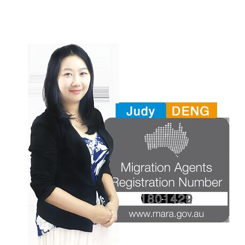 邓珠琳 Judy